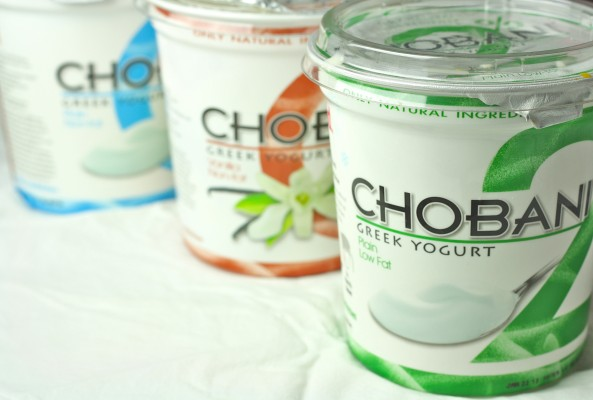Chobani Giveaway- Foodie Fiasco